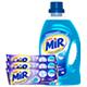 Mini Mir